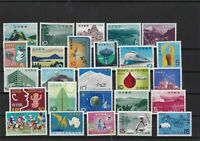 Japan mint never hinged Stamps Ref 16016