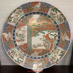 """Large 18""""D Japanese 19thC Edo Imari Porcelain Charger of Eagle & Landscape"""