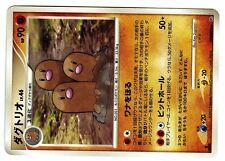 POKEMON JAPANESE CARD CARTE RARE N°  DPBP#056 TRIOPIQUEUR DIGLETT 1ed