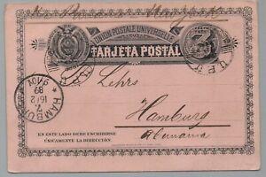 ECUADOR - GUAYAQUIL / 1889 POSTAL STATIONERY TO GERMANY
