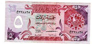 QATAR Billet 5  RIYALs  ND  1996  P15  MOUTONS  BON ETAT