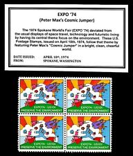 1974 - PETER MAX -COSMIC JUMPER- EXPO '74 - Mint Block of 4 Postage Stamps