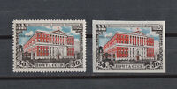 Russia Sc# 1125 MNH Perforate and Imperf stamps 1947 Moscow Council Building