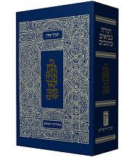 "Bible Tanakh Tanach in hebrew Old Testament Torah Jewish holy תנ""ך"