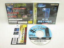 Sega Saturn Capcom Generation 1 1942 GOOD Condition with SPINE * Japan Game ss