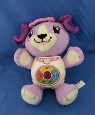 Leapfrog Sing & SNuggle Violet Take ALong Pal-Talking Interactive-6 Mo+ *Works*