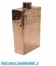 Copper Hand Hammered 8 Ounce Hip Flask