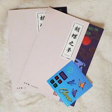 [US Seller] A.C.E - HJZM: The Butterfly Phantasy (UNSEALED ALBUM+STICKER)TRACK #