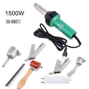 1500W Hot Air Torch Plastic Welder Welding Torch Heat Gun Pistol Kit 220V
