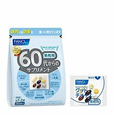 FANCL Supplement from 60's for Men, Q10, Astaxanthin, DHA, Curcum, (30day)