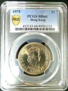 PCGS MS66 Gold Shield-Hong Kong 1975 Elizabeth II $1 Super GEMBU Scarce
