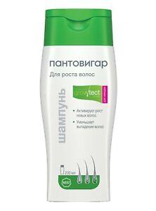 Best Shampoo For Hair Growth - Growth formula for women 200 ml