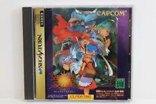 Vampire Savior Sega Saturn Ss Japan Import Us Seller G7540