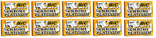 BIC Chrome Platinum Double Edge Safety Razor Blades, 50 Count