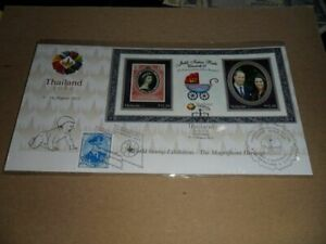 Malaysia 2013 william overprint fdc ms thailand world stamp exihibition