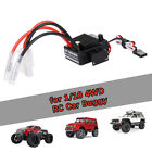 GoolRC 60A Waterproof Brushed ESC Speed Controller for 1/10 RC Car Truck US N3L3