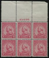 US Stamps - Scott # 689 - Plate # Block of 6 - Mint Hinged in Margin     (D-087)