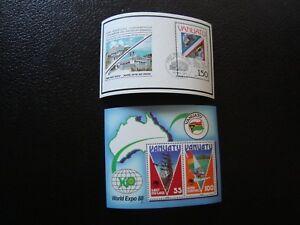 Vanuatu - Francobollo Yvert/Tellier N° Blocco 10 15 N MNH (Z19)