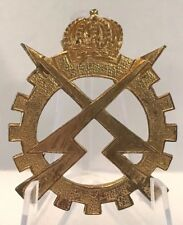 "Belgium Armed Forces Electrical & Mechanical Engineers Beret Badge 1 1/2"" #597"