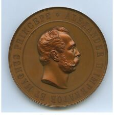 RUSSIA ALEXANDR II MONUMENT IN HELSINKI BRONZE TABLE MEDAL 1894 UNCURCULATED!