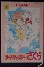 JAPAN Clamp manga: Cardcaptor Sakura New Edition vol.2