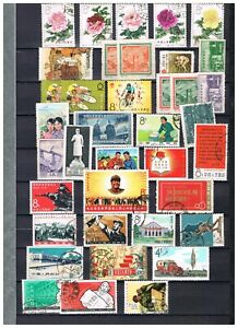 small collection CHINA STAMPS oldies