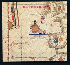 [327682] Macau 1990 good sheet very fine MNH Value 66$