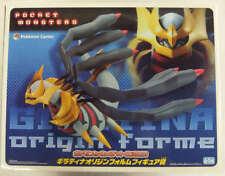 Pokemon Center Giratina DX Large Figure Waku Waku Get Kuji 2008 BANPRESTO JAPAN