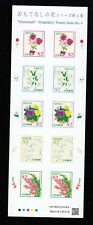 Japan stamps 2015 SC#3865  Hospitality Flowers Series No.4,  mint, NH