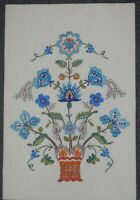 "Completed Crewel Embroidery Picture Tree of Life 12x18"" Blues Oranges Nice Work"