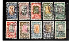 Äthiopien, Ethiopie, alt , kleines Lot, gestempelt, used    (K)
