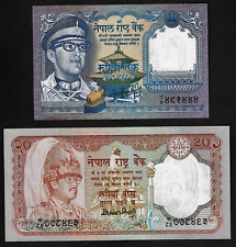 NEPAL(2)BANK NOTES  1 RUPEE ND(1974)P 22 AND 20 RUPEES ND(1982-87) P 32 UNCIRC