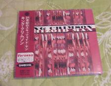 KING CRIMSON 21st Century Schizoid Man, JAPAN CD SINGLE RARE DIGIPACK