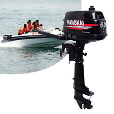 6HP 2 Stroke Boat Outboard Motor Boat Engine Fishing Water Cooling System USA