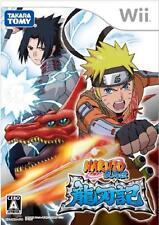 Nintendo Wii Naruto Shippuden: Ryujinki [Japan Import]