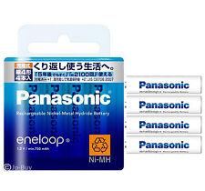 4 Panasonic Eneloop 750 mAh AAA Batteries 2100 Times Rechargeable NiHM Batteries
