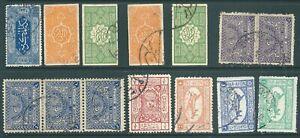 SAUDI ARABIA early used stamp & postmark collection