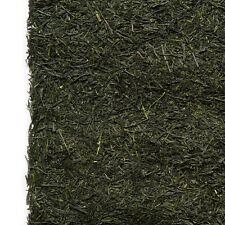 """Grüner Tee Japan Gyokuro Asahi (Perlentau """"Edle Tautropfen"""") 100g - Grüntee"""