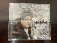 WAEL KFOURISaalouni- Arabic Music CD