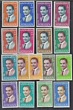 Jordan 1966 K Hussein set. including airmail complete MVLH