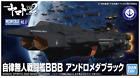 Space Battleship Yamato 2202 Autonomous Unmanned Battleship Andromeda Black Kit