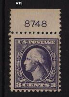 1918 Sc 530 MNH plate number single  Hebert CV $22.50