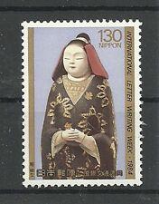 JAPAN/ Puppe MiNr 1602 **