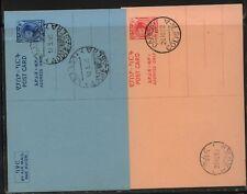 Ethiopia   2  postal  cards   unused         KL0918