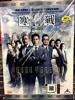 Cold War 2 寒戰II (Film) ~ DVD ~ English Subtitle ~ Aaron Kwok, Chow Yun Fat
