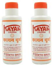 AYURVEDIC KAYAM CHURNA POWDER FOR CONSTIPATION ACIDITY HEADACHE 100G (PACK OF 2)