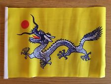 """CHINESE DRAGON MINI FLAG small 9""""x6"""" GREAT FOR CRAFTS CHINA"""