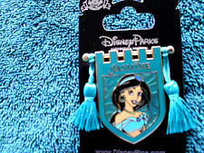 Disney * PRINCESS JASMINE * Tapestry Banner Series * New on Card Trading Pin
