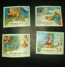 China Sct # 2252-5 Cowhand And Weaving Maid Mnh