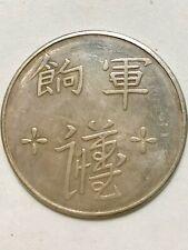 CHINA SILVER INGOT SOUVENIR COLLECTION PHRA LP RARE OLD THAI BUDDHA AMULET#101
